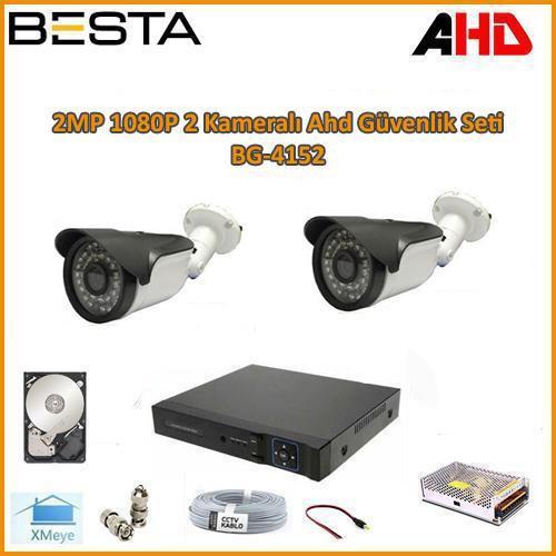 bilgisayara kayit yapan guvenlik kamerasi